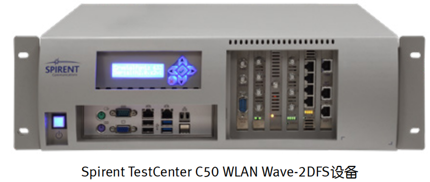 Spirent TestCenter™ C50 WLAN 802.11ac Wave-2 DFS设备